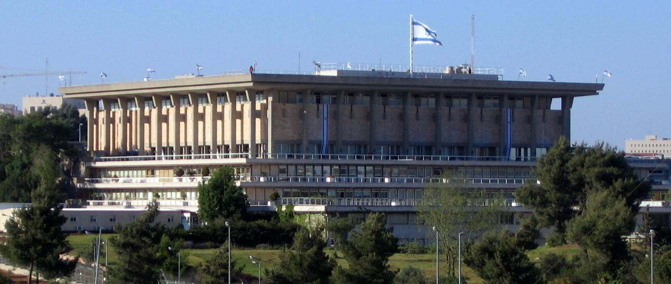 VÍDEO: Jean Goldenbaum explica a ímpar situação política de Israel atualmente