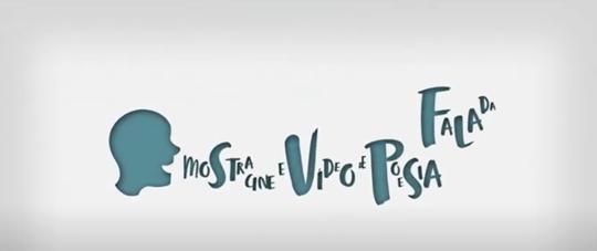 """Sesc Piracicaba segue com """"Mostra Cine e Vídeo de Poesia Falada"""""""